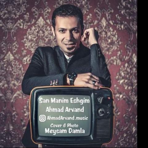 دانلود موزیک جدید احمد اروند سن منیم عشقیم