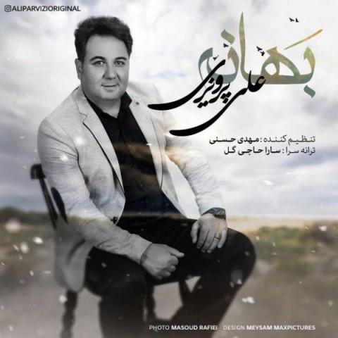دانلود موزیک جدید علی پرویزی بهانه