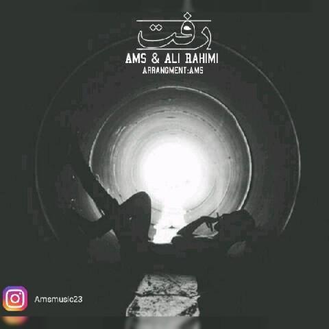 دانلود موزیک جدید Ams و علی رحیمی رفت
