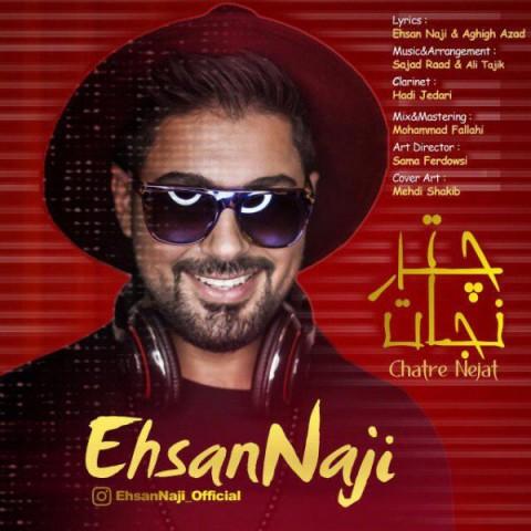 دانلود موزیک جدید احسان ناجی چتر نجات