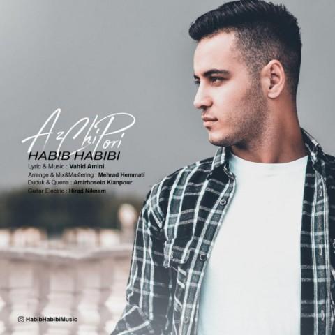 دانلود موزیک جدید حبیب حبیبی از چی پری