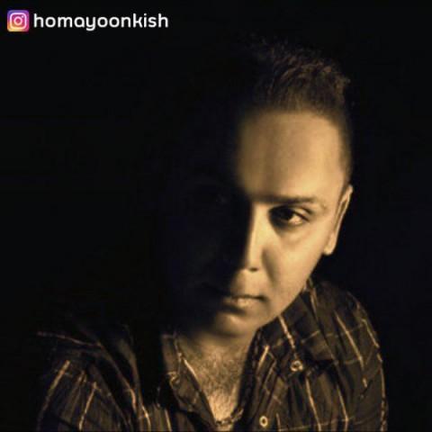 دانلود موزیک جدید همایون صیدالی و دانیال عبدالهی توبه
