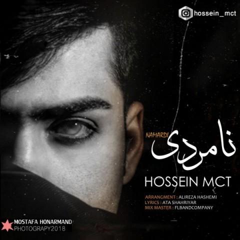 دانلود موزیک جدید حسین ام سی تی نامردی