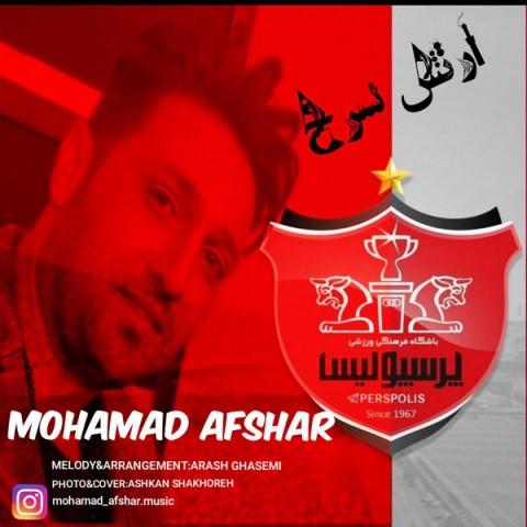 دانلود موزیک جدید محمد افشار ارتش سرخ