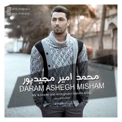دانلود موزیک جدید محمدامیر مجید پور دارم عاشق میشم