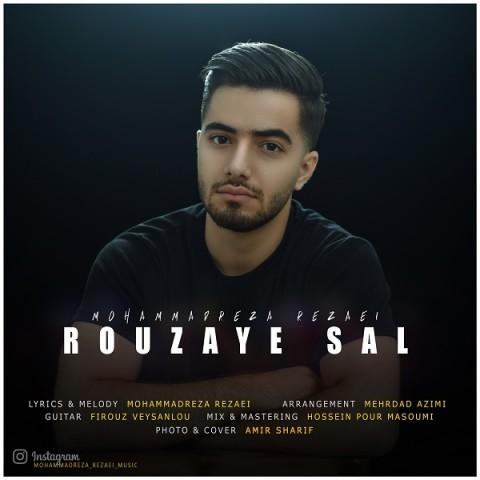 دانلود موزیک جدید محمدرضا رضایی روزای سال