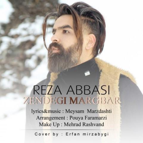 دانلود موزیک جدید رضا عباسی زندگی مرگبار