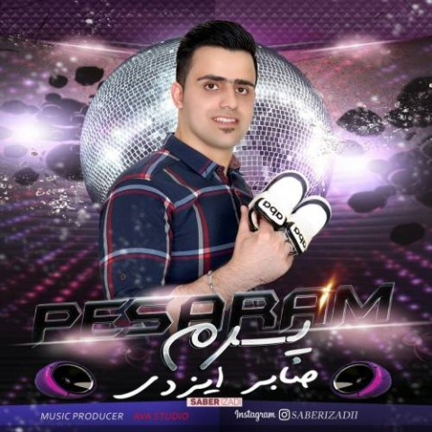 دانلود موزیک جدید صابر ایزدی پسرم
