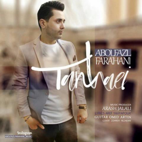 دانلود موزیک جدید ابولفضل فراهانی تنهایی