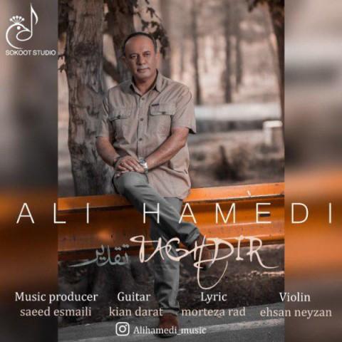 دانلود موزیک جدید علی حامدی تقدیر