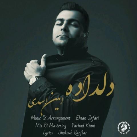دانلود موزیک جدید امین اسدی دلداده