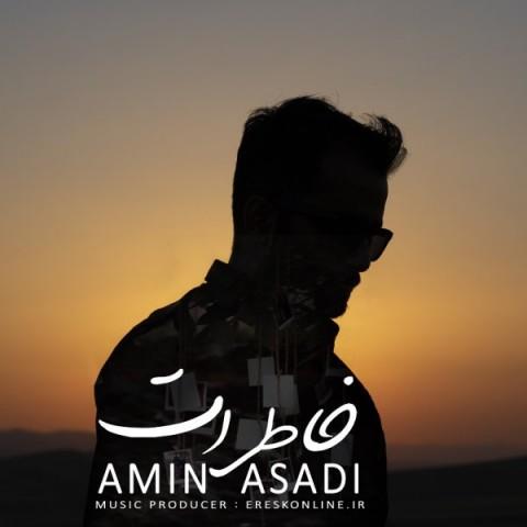 دانلود موزیک جدید امین اسدی خاطرات