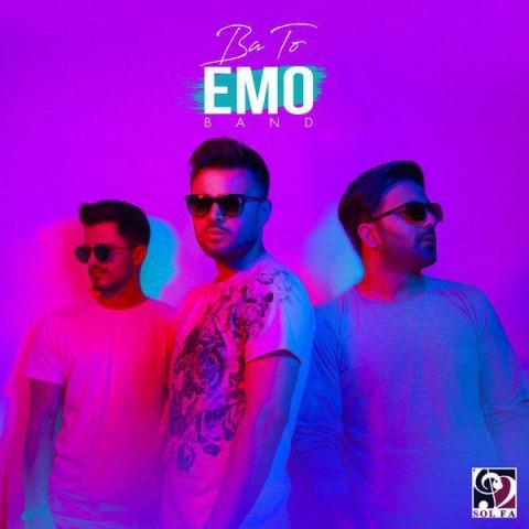 دانلود موزیک جدید Emo Band با تو Emo Band - Ba To + متن ترانه با تو از