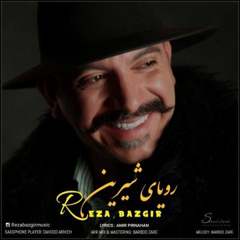 دانلود موزیک جدید رضا بازگیر رویای شیرین
