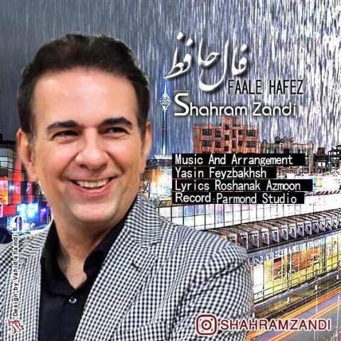 دانلود موزیک جدید شهرام زندی فال حافظ