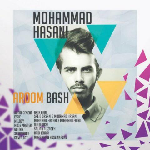 دانلود موزیک جدید محمد حسنی آروم باش