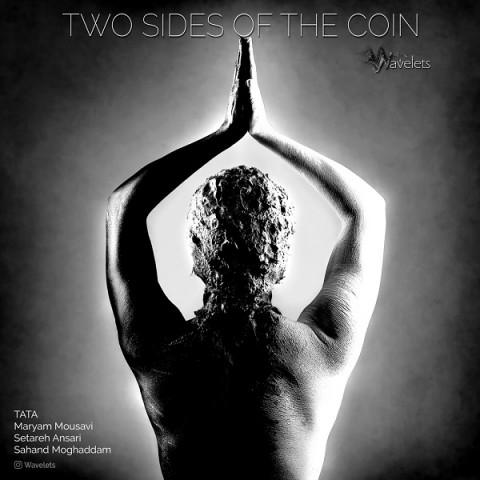 دانلود موزیک جدید گروه ویولتس دو روی یک سکه