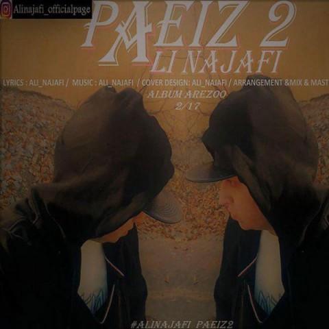 دانلود موزیک جدید علی نجفی پاییز