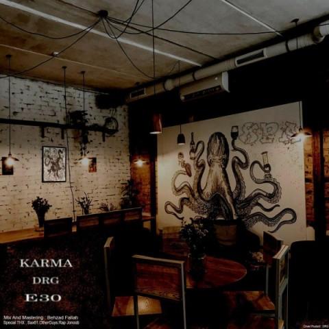 دانلود موزیک جدید کارما، دی آر جی و اسی هشت پا Karma,