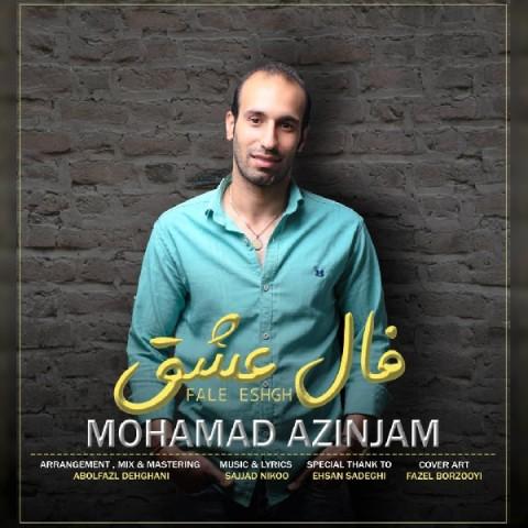 دانلود موزیک جدید محمد آذین جم فال عشق