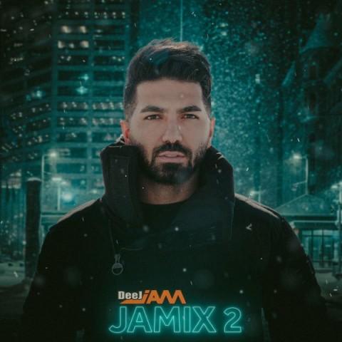 دانلود موزیک جدید دی جی جم جمیکس