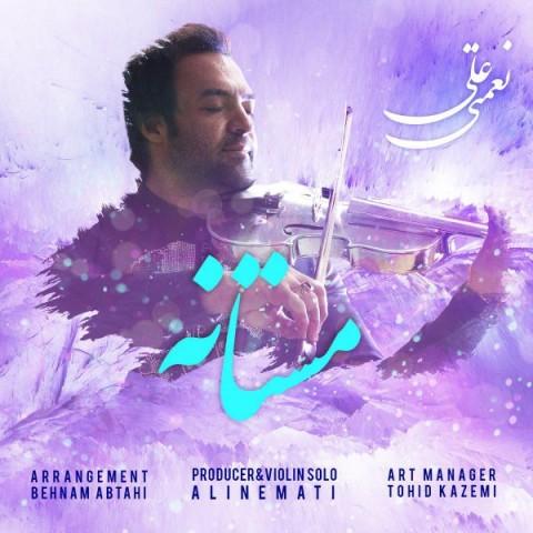 دانلود موزیک جدید  علی نعمتی