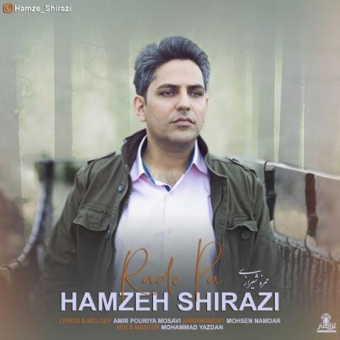 دانلود موزیک جدید حمزه شیرازی رد پا