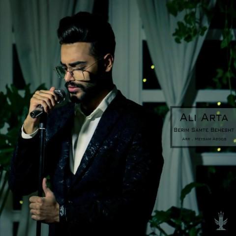 دانلود موزیک جدید علی آرتا بریم سمت بهشت