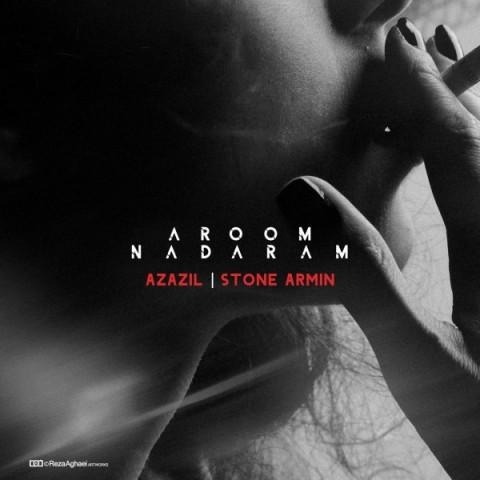 دانلود موزیک جدید عزازیل و Stone Armin آروم ندارم