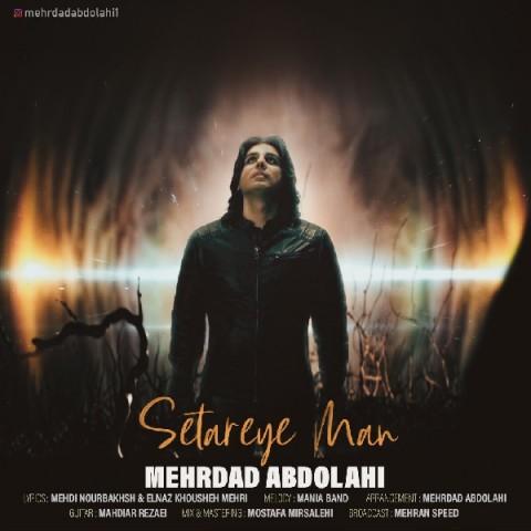 دانلود موزیک جدید مهرداد عبدالهی ستاره من