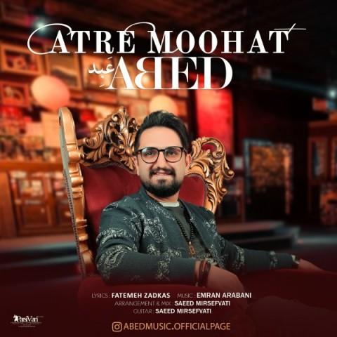 دانلود موزیک جدید عبد عطر موهات