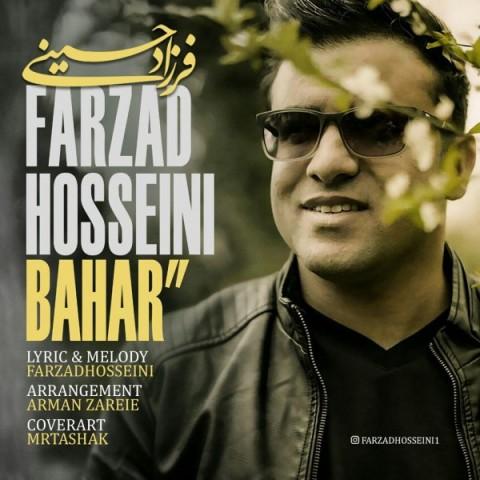 دانلود موزیک جدید فرزاد حسینی بهار