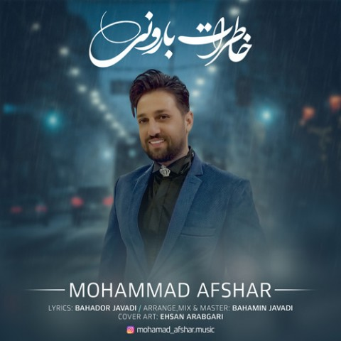 دانلود موزیک جدید محمد افشار خاطرات بارونی