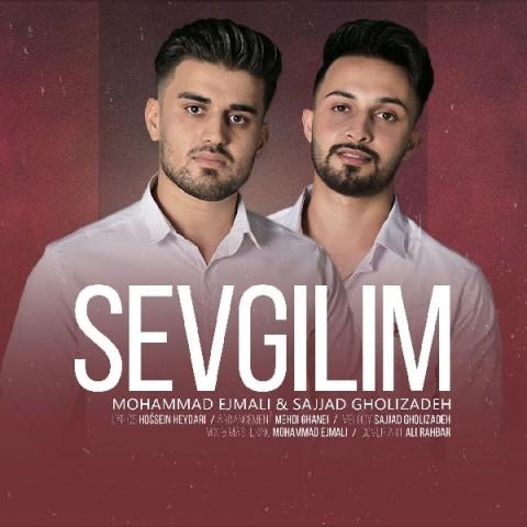 دانلود موزیک جدید محمد اجمالی و سجاد قلیزاده سوگیلیم