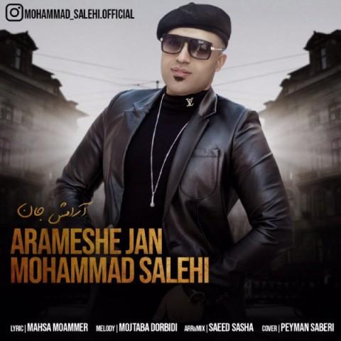 دانلود موزیک جدید محمد صالحى آرامش جان