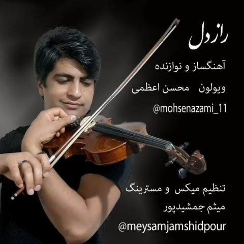 دانلود موزیک جدید محسن اعظمی راز دل