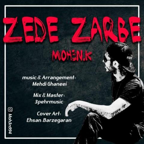 دانلود موزیک جدید محسن کی ضد ضربه
