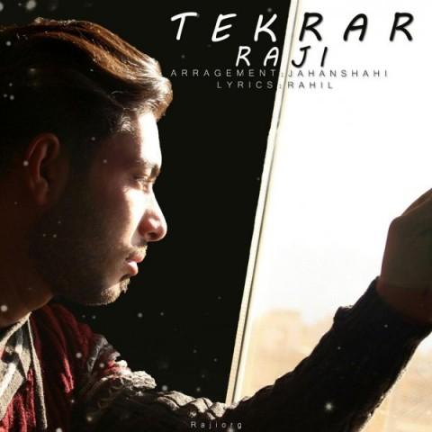 دانلود موزیک جدید راجی تکرار