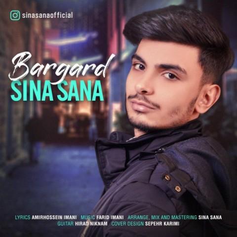 دانلود موزیک جدید سینا ثنا برگرد