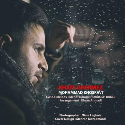 دانلود موزیک جدید محمد خسروی خط قرمز