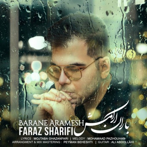 دانلود موزیک جدید فراز شریفی باران آرامش