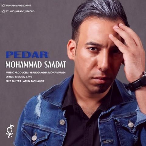 دانلود موزیک جدید محمد سعادت پدر