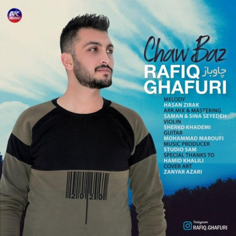 دانلود موزیک جدید رفیق غفوری چاوباز