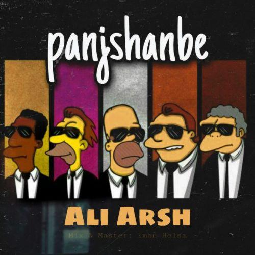 دانلود موزیک جدید علی عرش پنجشنبه