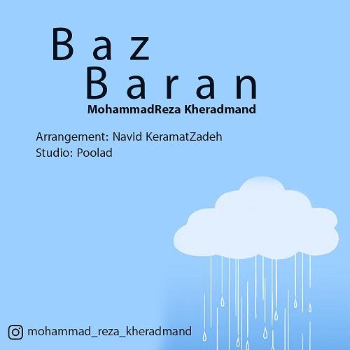 دانلود موزیک جدید محمدرضا خردمند باز باران