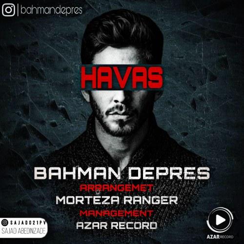 دانلود موزیک جدید بهمن دپرس هوس