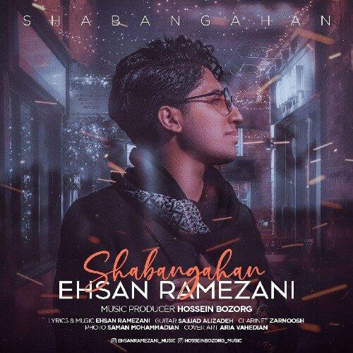 دانلود موزیک جدید احسان رمضانی شبانگاهان