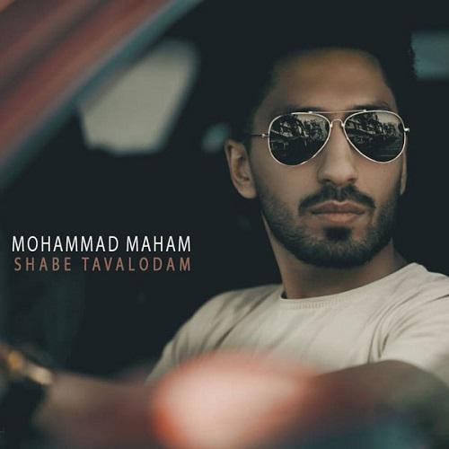 دانلود موزیک جدید محمد مهام شب تولدم (ورژن پیانو)