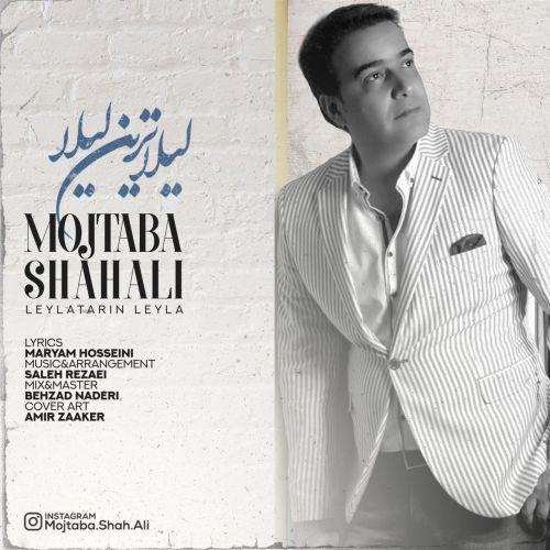 دانلود موزیک جدید مجتبی شاه علی لیلاترین لیلا