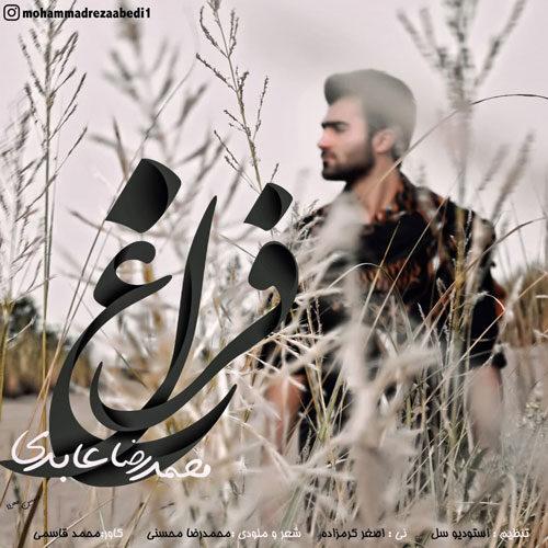 دانلود موزیک جدید محمدرضا عابدی فراغ